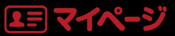 logo_mypage